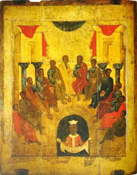 1. Сошествие Святаго Духа на апостолов. Из иконостаса Спасо-Преображенского собора. Тверь, середина 15 века. (сейчас в ГТГ)