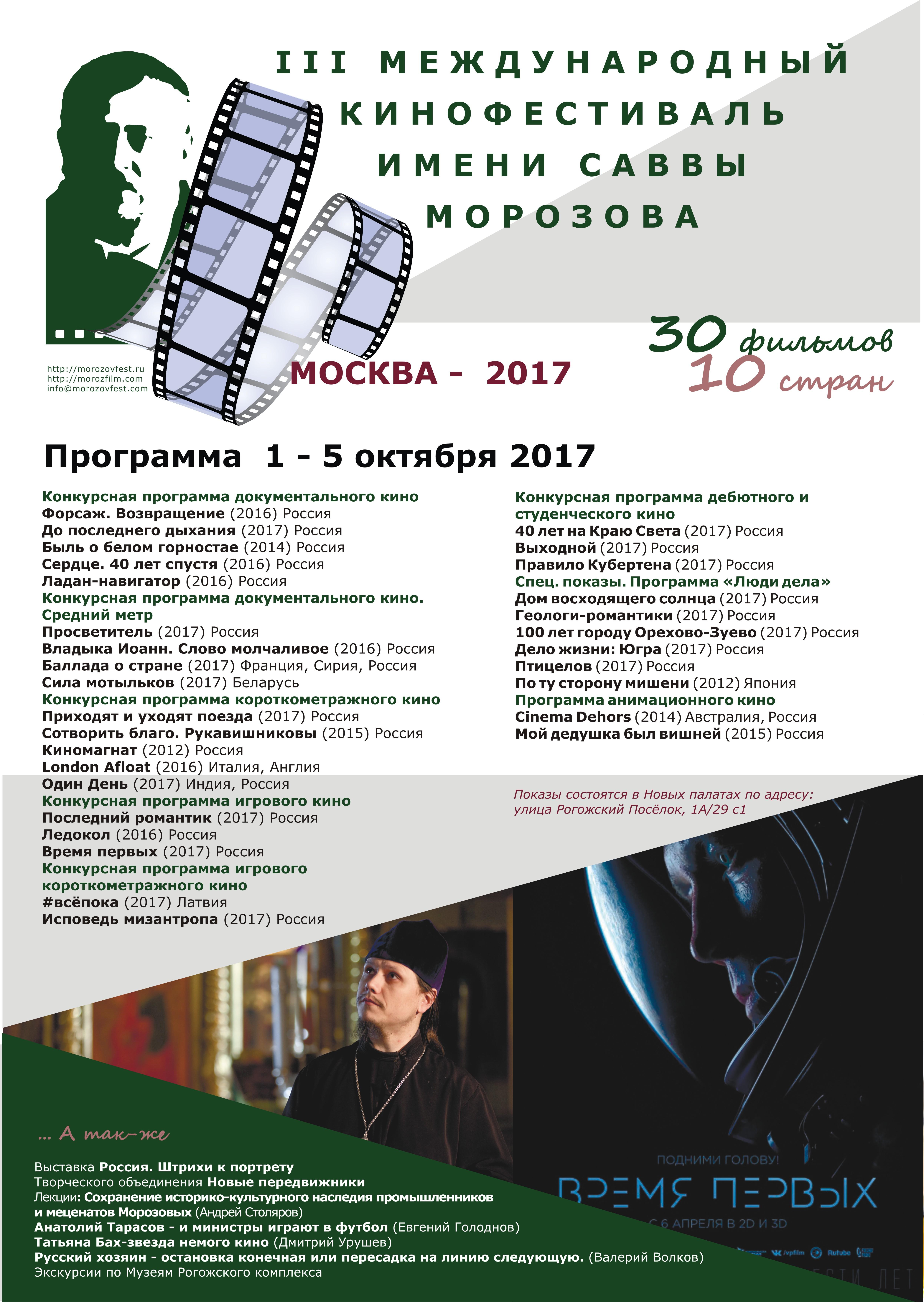Плакат-Рогожка
